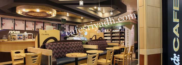 مطاعم فطور شرق الرياض