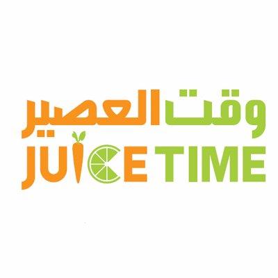 كافي وقت العصير في الرياض