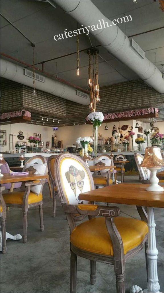 Chimney Cafe