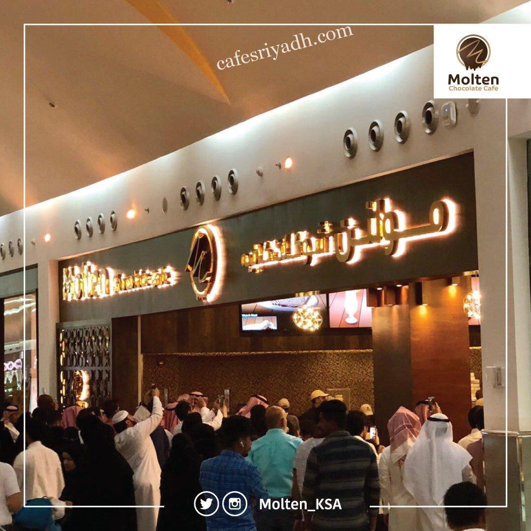 دلافيه كافي في الرياض
