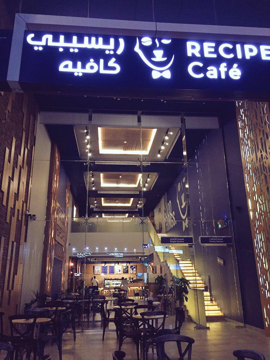 البوليفارد في الرياض