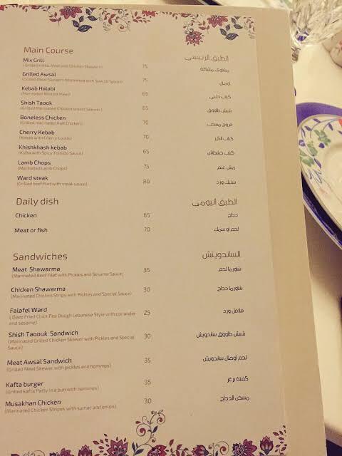 مطعم ورد بالرياض السعر المنيو العنوان كافيهات و مطاعم الرياض