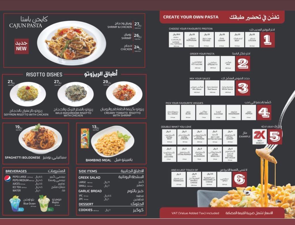 مطعم كازا باستا بالرياض السعر المنيو العنوان كافيهات و مطاعم الرياض