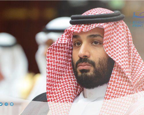 جميع مطاعم وكافيهات وموقع واجهة الرياض 2020
