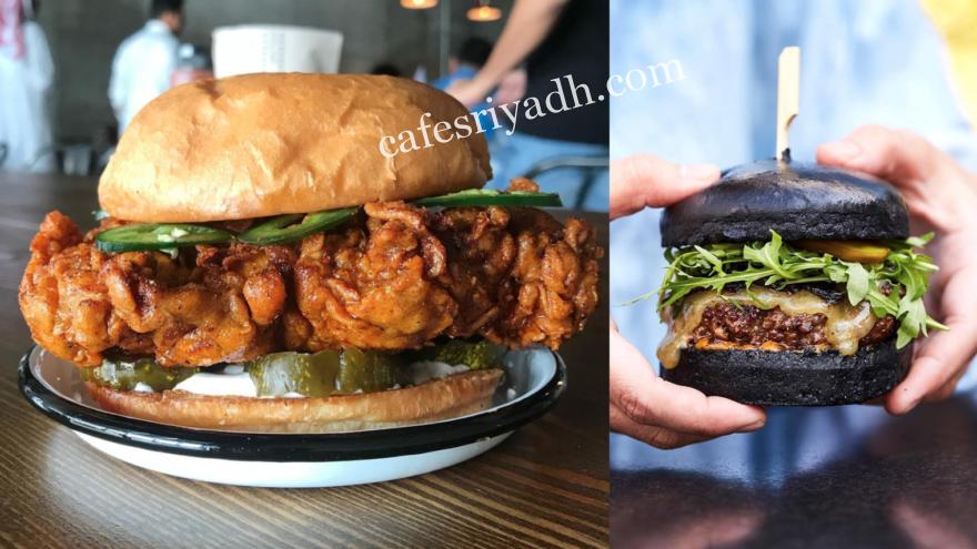 مطعم برجر بوتيك بالرياض السعر المنيو العنوان كافيهات و مطاعم الرياض