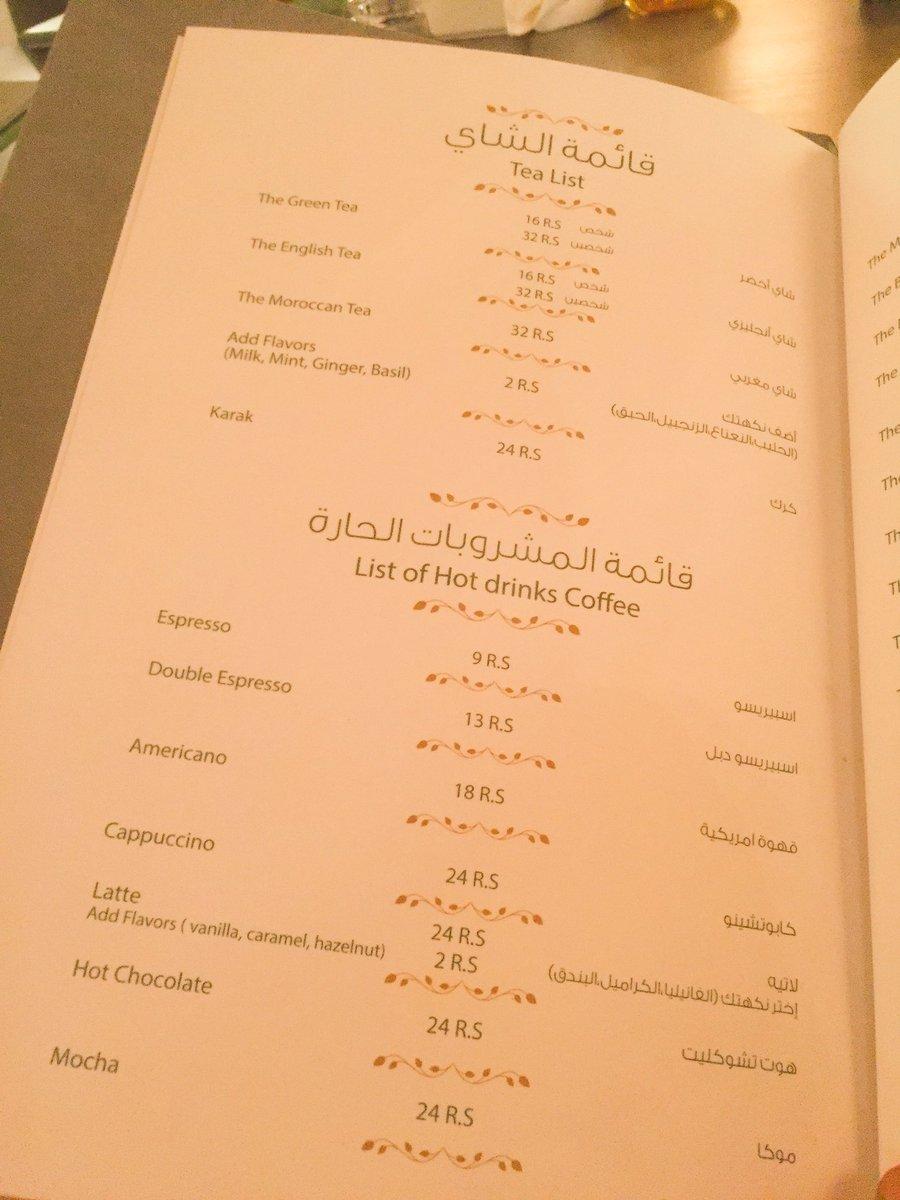 مطعم لاونج اوف وايت بالرياض السعر المنيو العنوان كافيهات و مطاعم الرياض
