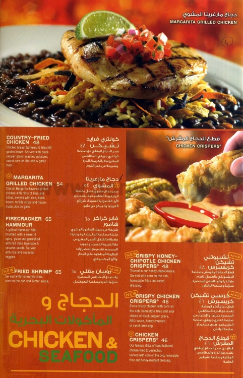Steak House ستيك هاوس Steakhouseksa Twitter 0