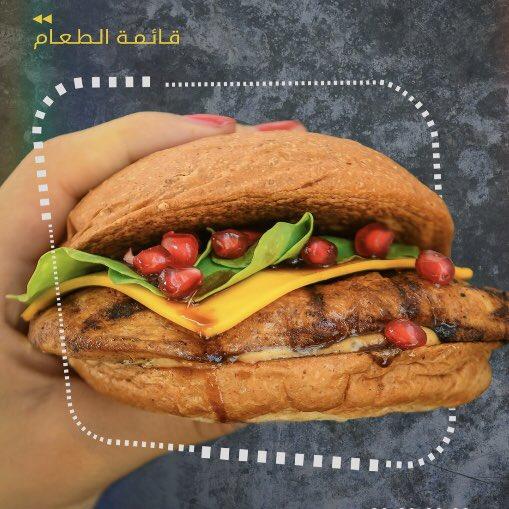 افضل مطاعم البرجر في الرياض