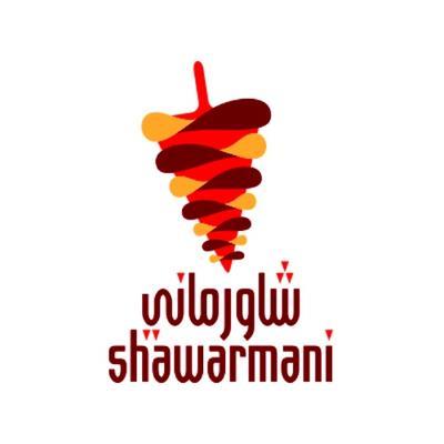 مطعم شاورماني بالرياض(السعر +المنيو +العنوان)
