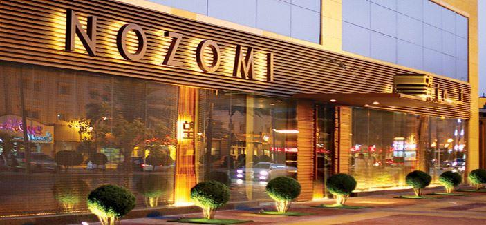 افضل مطاعم الرياض للعوائل