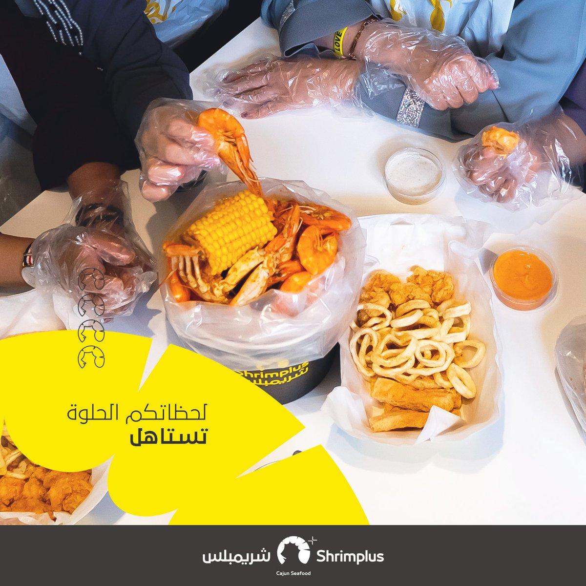 مطعم شريمبلس في الرياض السعر المنيو العنوان كافيهات و مطاعم الرياض