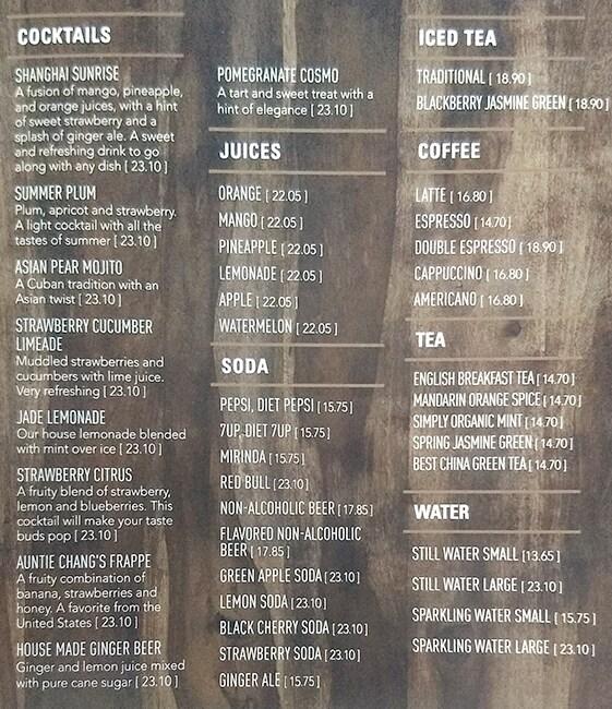 مطعم بي اف تشانغز بالرياض السعر المنيو العنوان كافيهات و مطاعم الرياض