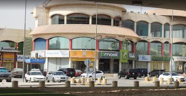 مطعم ميراج