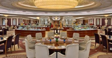 مطعم هونق