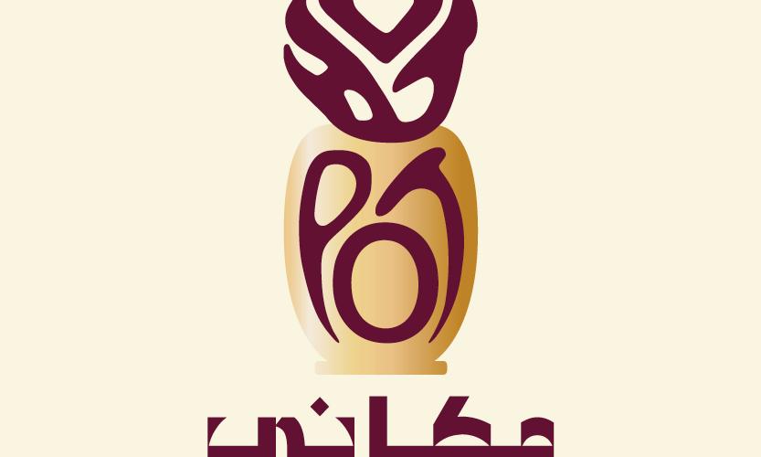 مطعم mkanei