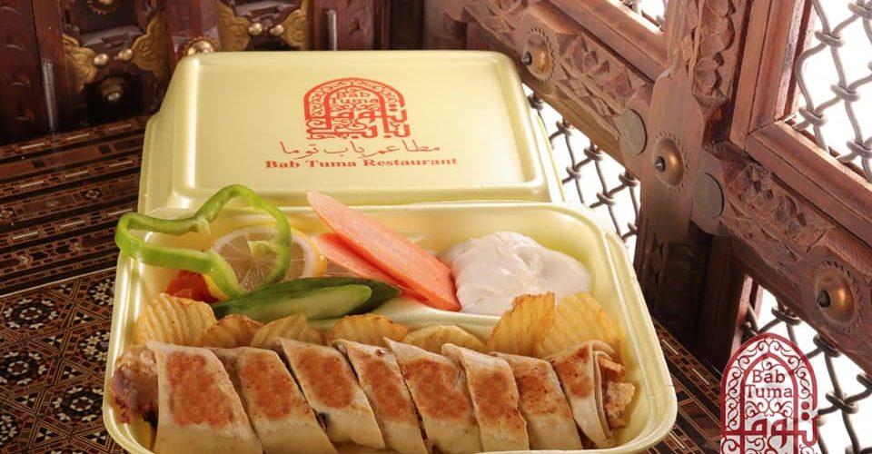 مطعم باب توما الاسعار المنيو الموقع كافيهات و مطاعم الرياض