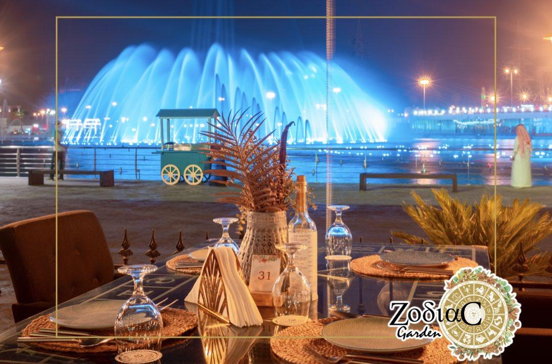 مطعم زودياك جاردن الرياض