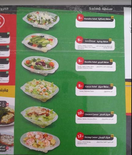 pastalita riyadh menu