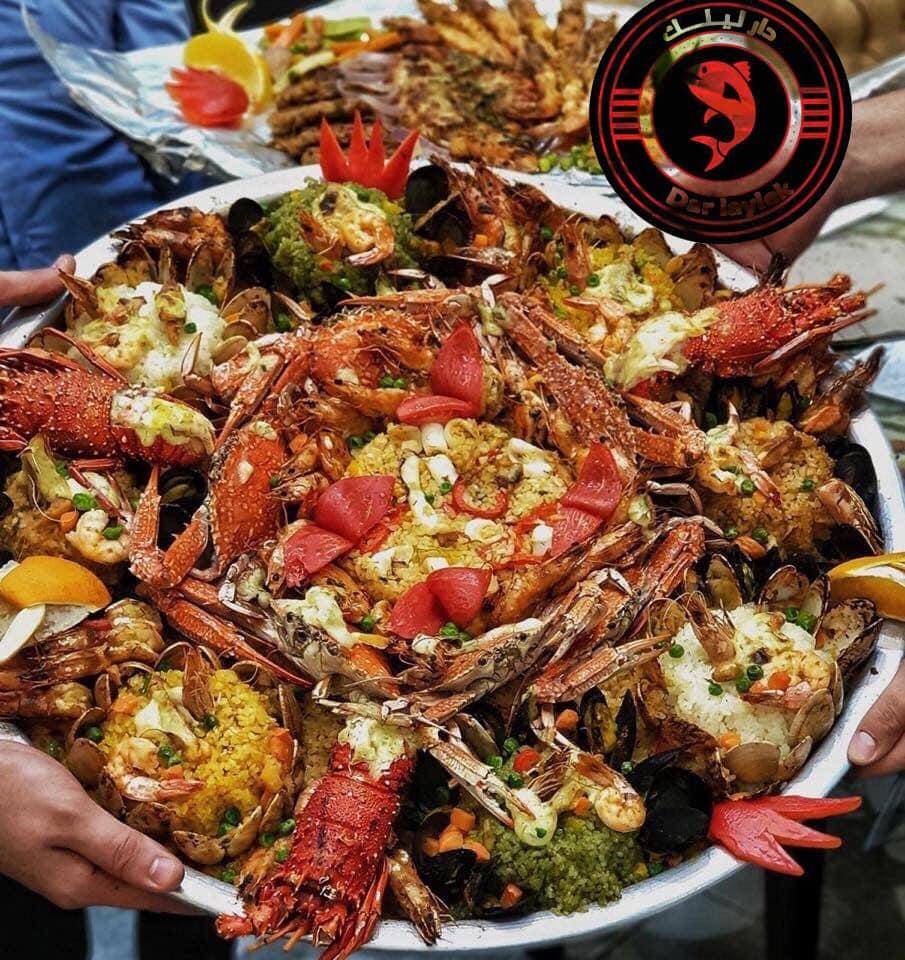 مطعم دار ليلك للمأكولات البحرية