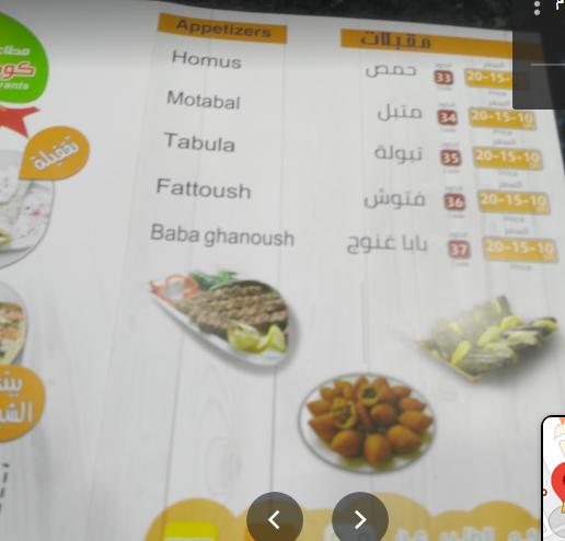 مطعم كوكب الطعام الأسعار المنيو الموقع كافيهات و مطاعم الرياض