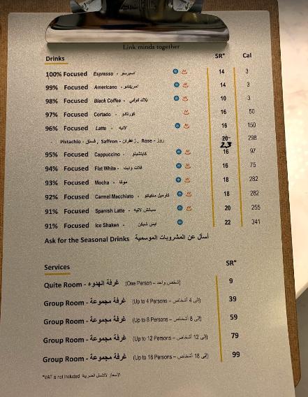 FOCUS menu