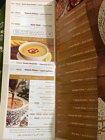 mashagith resturant& coffe menu