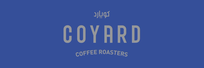 محمصة و مقهى كويارد
