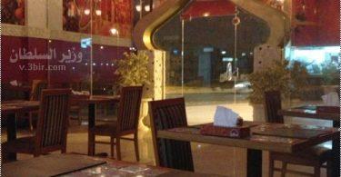 مطعم بهار الهند