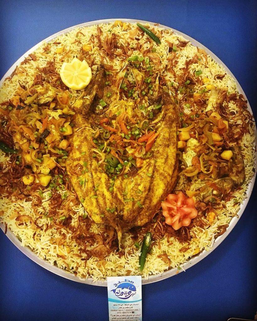 مطعم رز وسمك للأكلات البحرية الأسعار المنيو الموقع كافيهات و مطاعم الرياض