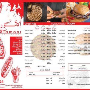 مطعم فطائر الأمور (الأسعار + المنيو + الموقع ) كافيهات و ...