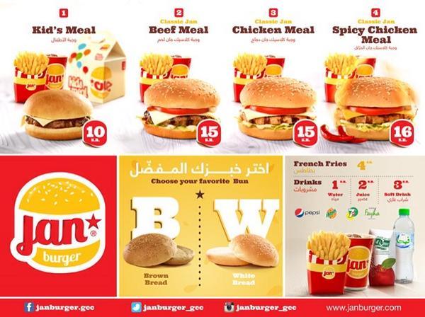 Jan burger resturant menu