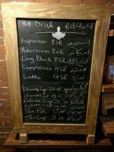 five elephants cafe menu