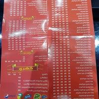 shiekh al fateer resturant menu