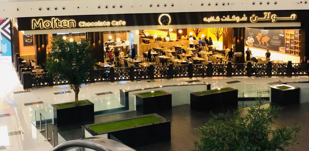 افضل كافيهات النخيل مول ( الأسعار + المنيو + الموقع ) كافيهات و مطاعم الرياض  -