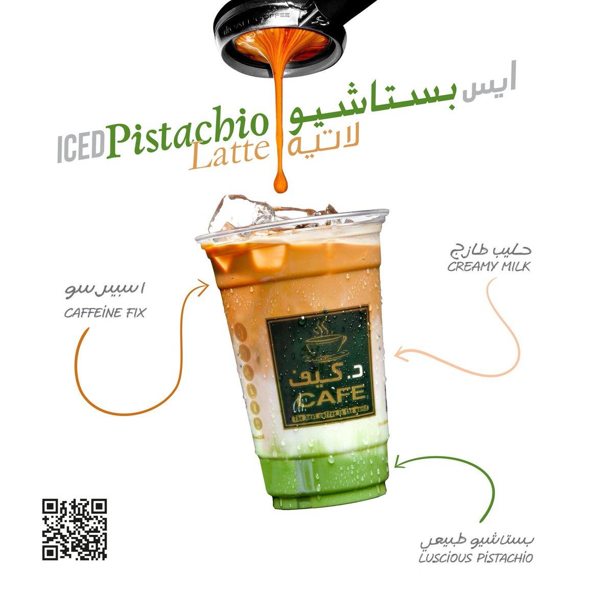 افضل كافيهات مركز غرناطة مول الأسعار المنيو الموقع كافيهات و مطاعم الرياض