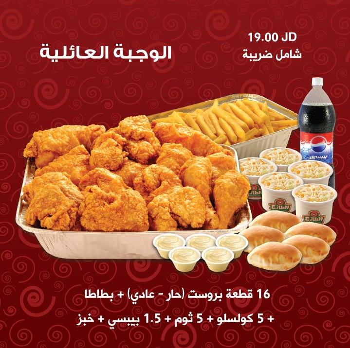افضل مطاعم صحارى مول الأسعار المنيو الموقع كافيهات و مطاعم الرياض