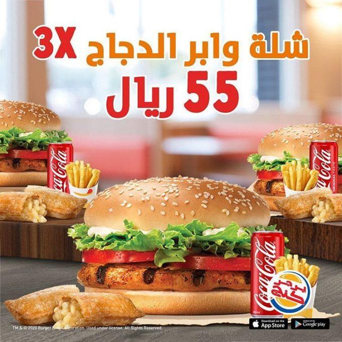 مطاعم برجر شمال الرياض