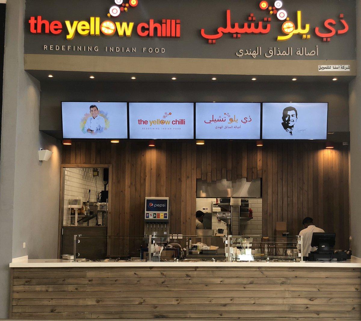 مطعم ذي يلو تشيلي الأسعار المنيو الموقع كافيهات و مطاعم الرياض