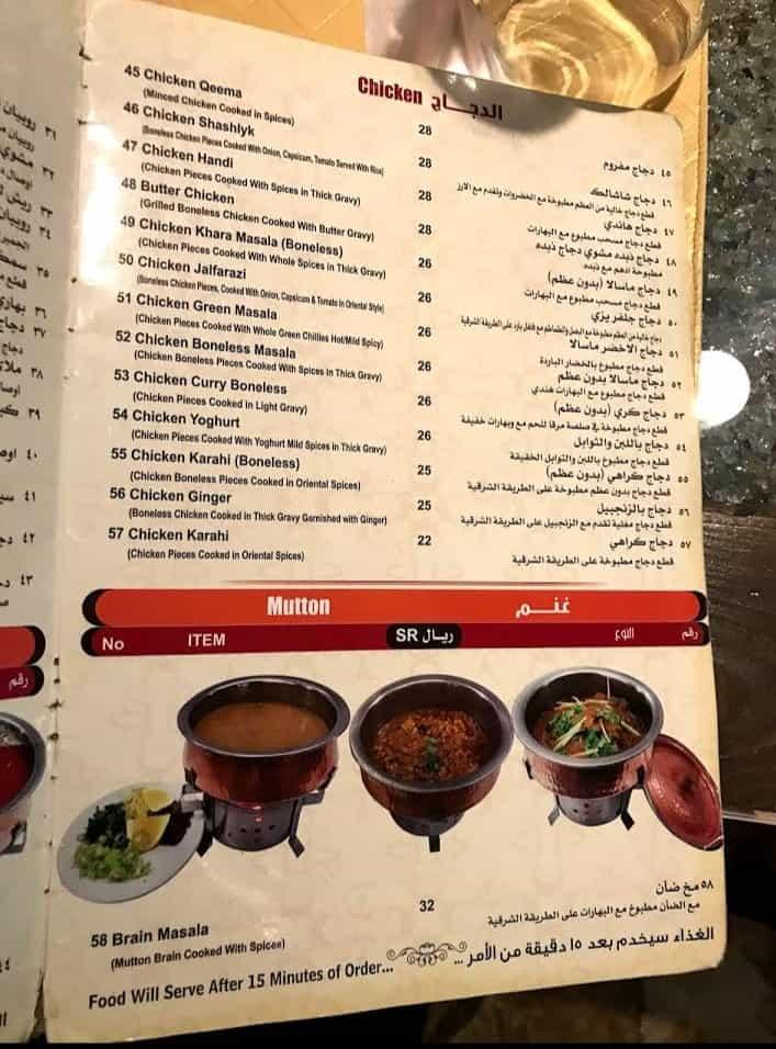 مطعم شعلي الأسعار المنيو الموقع كافيهات و مطاعم الرياض