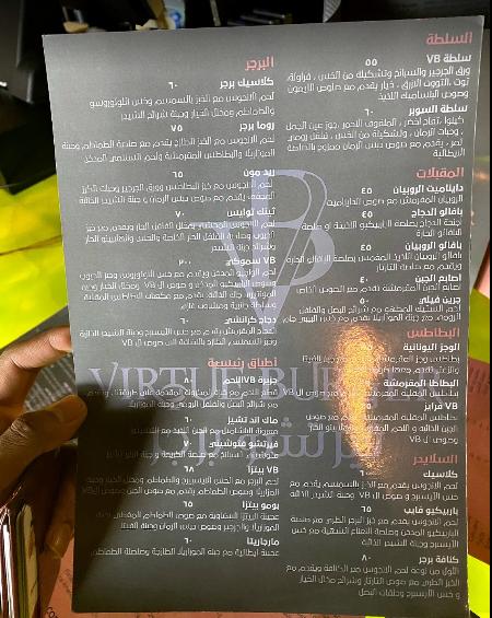 virtueburger menu