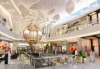 فنادق داخل مولات الرياض
