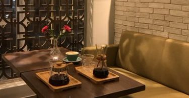 كوفي بيات Bayat Cafe