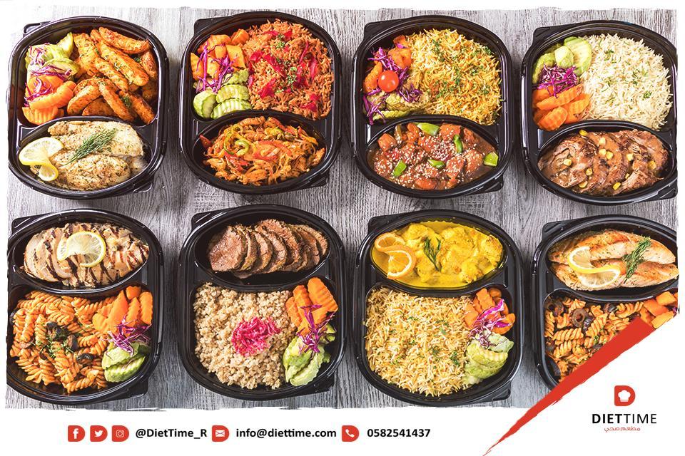 افضل مطاعم دايت الرياض الأسعار المنيو الموقع كافيهات و مطاعم الرياض