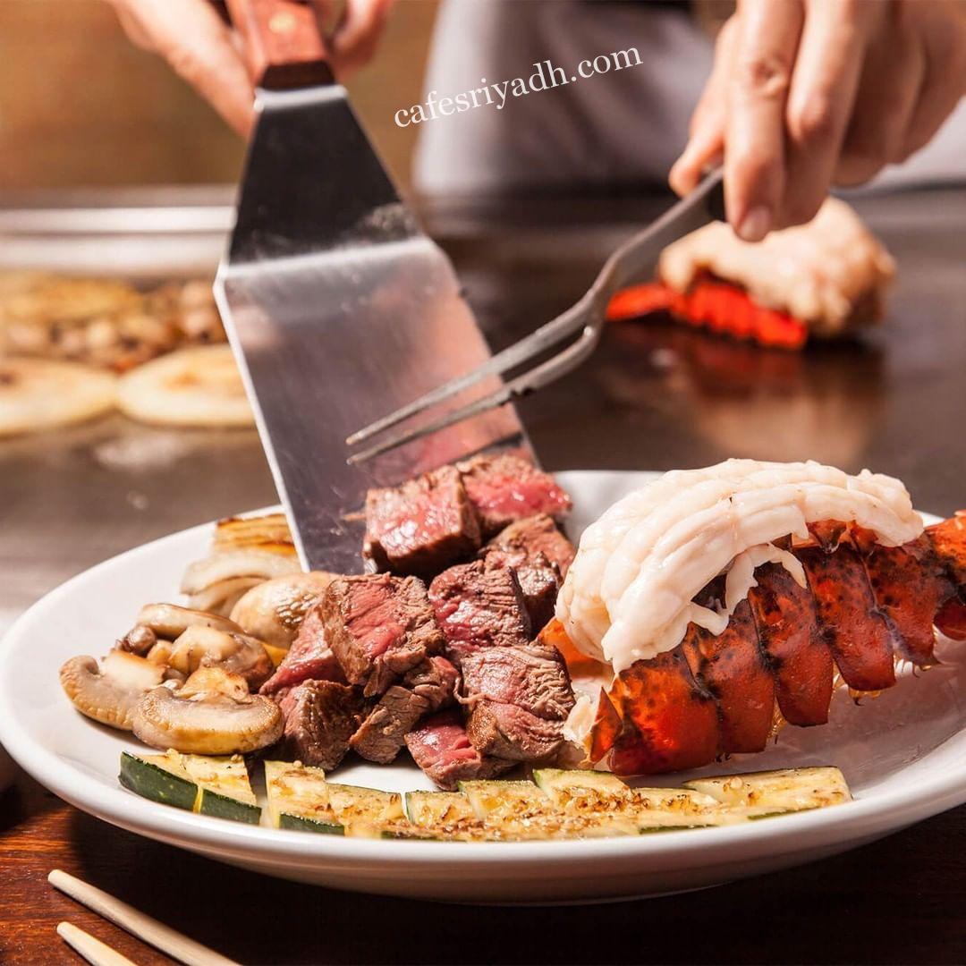 افضل مطاعم مجمع ريفرووك