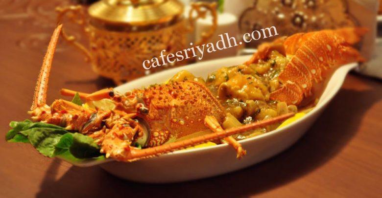 مطعم سمك شمال الرياض الأسعار المنيو الموقع كافيهات و مطاعم الرياض