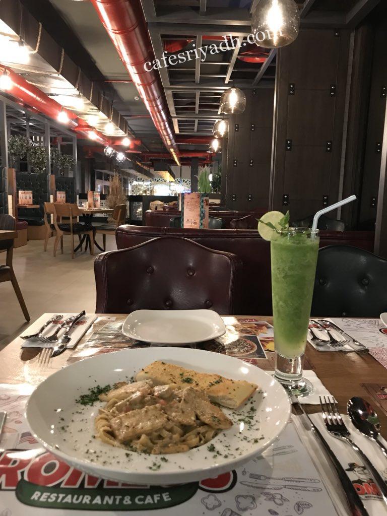 مطعم-وكافية-روميوز