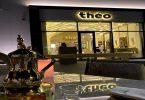 مقهى ثيو