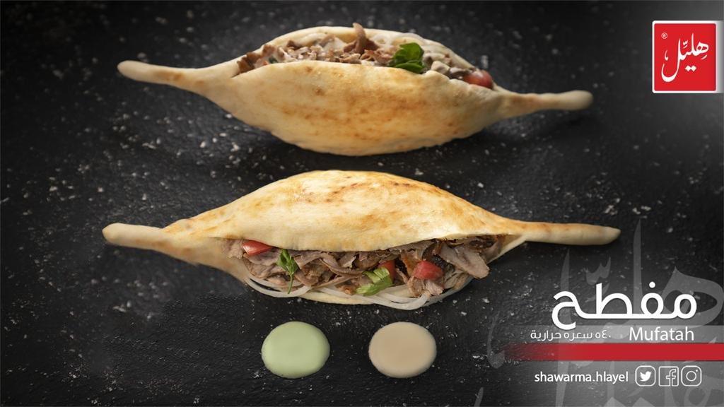 مطعم شاورما هليل الأسعار المنيو الموقع كافيهات و مطاعم الرياض