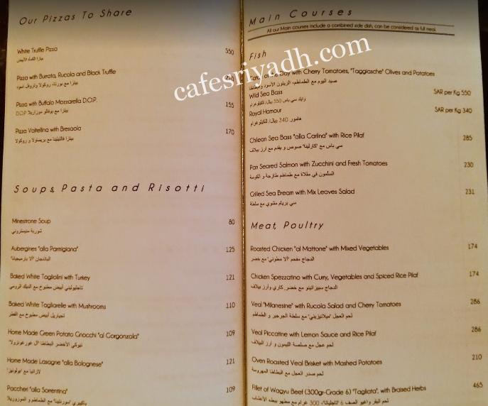 cipriani menu