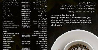 Yarai Author At كافيهات و مطاعم الرياض الصفحة 5 من 13